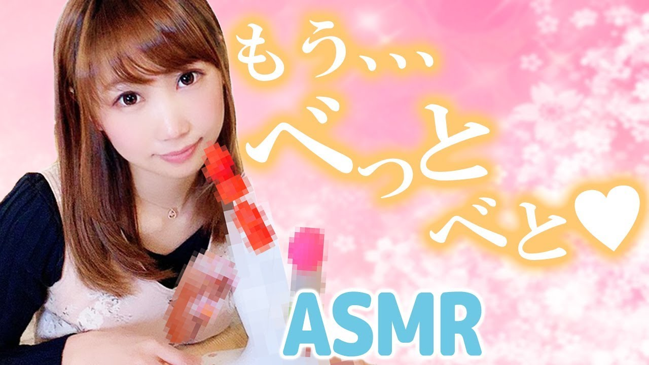 【Japanese ASMR】いちご飴や○○飴でパリパリ音⁉? _ Candied Strawberry EATING SOUND